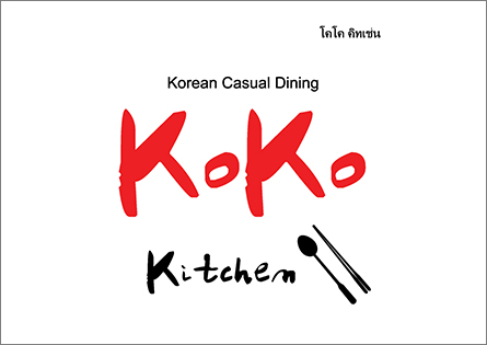 KoKo KITCHEN