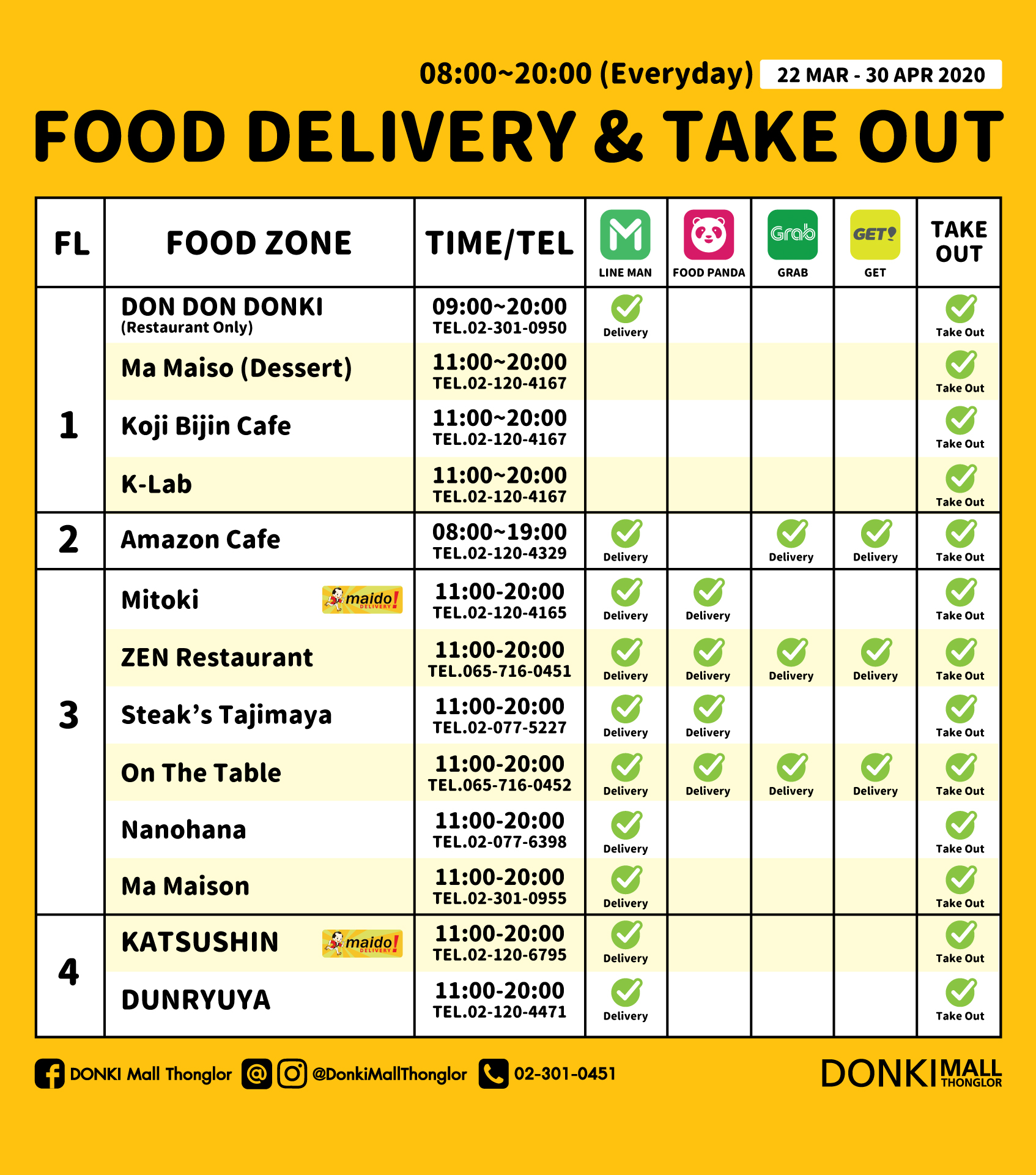 FOOD DELIVERY & TAKE OUT